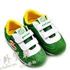 รองเท้าผ้าใบ--Paul-Frank-สีเขียว(10-คู่/pack)-