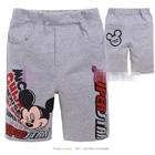 กางเกงสั้น-Mickey-Super-Star-สีเทา-(6size/pack)