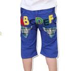 กางเกงขาสามส่วน-ABC-สีฟ้า-(4size/pack)