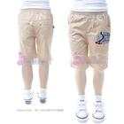 กางเกงขาสั้น-Mr.Thomas-ขาลุย-สีเขียวครีม-(5size/pack)
