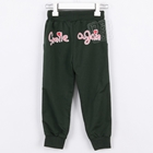 กางเกงขายาว-Smile-again-สีเขียว-(5-ตัว/pack)