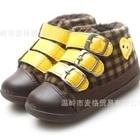 รองเท้าผ้าใบ-PLAY-Comme-ลายสก๊อต-สีน้ำตาล-(6-คู่/แพ็ค)