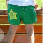 กางเกงขาสั้น-Stars-สีเขียว-(4size/pack)