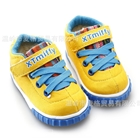รองเท้าผ้าใบ-XTmiffy-สีเหลือง-(6-คู่/แพ็ค)