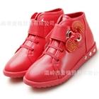 รองเท้าผ้าใบหุ้มข้อ-โบว์เพชร-สีแดง-(6-คู่/แพ็ค)