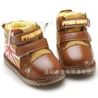 รองเท้าผ้าใบ-PAUL-FRANK-ENGLAND-สีน้ำตาลอ่อน-(5-คู่/แพ็ค)