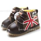 รองเท้าผ้าใบ-PAUL-FRANK-ENGLAND-สีน้ำตาลเข้ม-(5-คู่/แพ็ค)