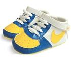 รองเท้าผ้าใบเด็ก-Nike-เหลือง--(6-คู่/แพ็ค)