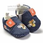 รองเท้าเด็ก-ทิกเกอร์ใจดี-(6-คู่/แพ็ค)
