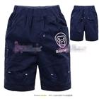 กางเกงขาสามส่วน-MILO-สีกรมท่า-(5-ตัว/pack)