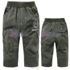 กางเกงขายาว-Babymilo-สีเขียวขี้ม้า-(5-ตัว/pack)