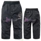 กางเกงขายาว-Babymilo-สีเทา-(5-ตัว/pack)