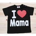 เสื้อยืดแขนสั้น-I-LOVE-PAPA_MAMA-สีดำ(4-ตัว/pack)