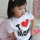 เสื้อยืดแขนสั้น-I-LOVE-PAPA_MAMA-สีขาว(4-ตัว/pack)