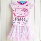 ชุดเสื้อกางเกง-Kitty-Sweet-สีชมพู-(10-ตัว/pack)