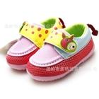 รองเท้าเด็กลาน้อยน่ารัก-สีชมพู-(5-คู่/แพ็ค)