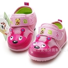 รองเท้าเด็กหมีน้อยน่ารัก-สีชมพู-(5-คู่/แพ็ค)