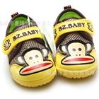 รองเท้าเด็ก-Paul-Frank-สีน้ำตาล-(5-คู่/แพ็ค)