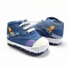 รองเท้าผ้าใบหมีพูลล์เริงร่า-สีน้ำเงิน-(6-คู่/แพ็ค)