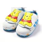 รองเท้าผ้าใบหมีพูลล์ยิ้มร่า-สีขาวฟ้า-(6-คู่/แพ็ค)