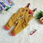 เอี๊ยมขายาว-Hello-Kitty-สีเหลือง-(5-ตัว/pack)