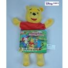 นิทานผ้า-Pooh-และผองเพื่อน-(10เล่ม/แพ็ค)