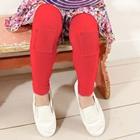 กางเกงเลกกิ้งปะหน้า-สีแดง-(5-ตัว-/pack)