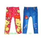 กางเกงขายาว-Disney-คละแบบ-(12-ตัว/pack)