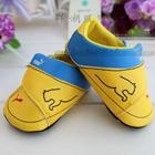 รองเท้าเด็ก-PUMA-สีเหลืองฟ้า-(6-คู่/แพ็ค)