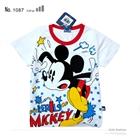 เสื้อแขนสั้น-Mickey--Boom!-(6-ตัว/pack)