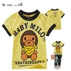 เสื้อแขนสั้น-MILO-ถือกล้วย-สีเหลือง-(6-ตัว/pack)