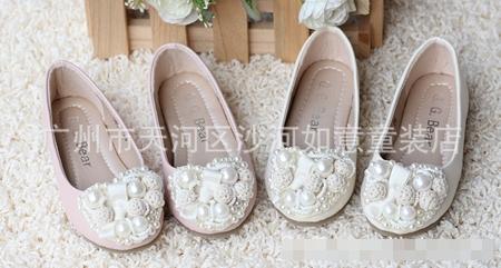 รองเท้าเจ้าหญิงไข่มุก สีชมพู (s30-35) (6คู่/แพ็ค)
