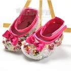 รองเท้าเด็กดอกไม้หว๊านหวาน-(3-คู่/แพ็ค)