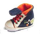 รองเท้าผ้าใบ-The-Brave-สีน้ำเงิน