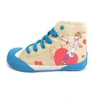 รองเท้าผ้าใบเจ้าชายน้อย-สีครีม-(7คู่/แพ็ค)