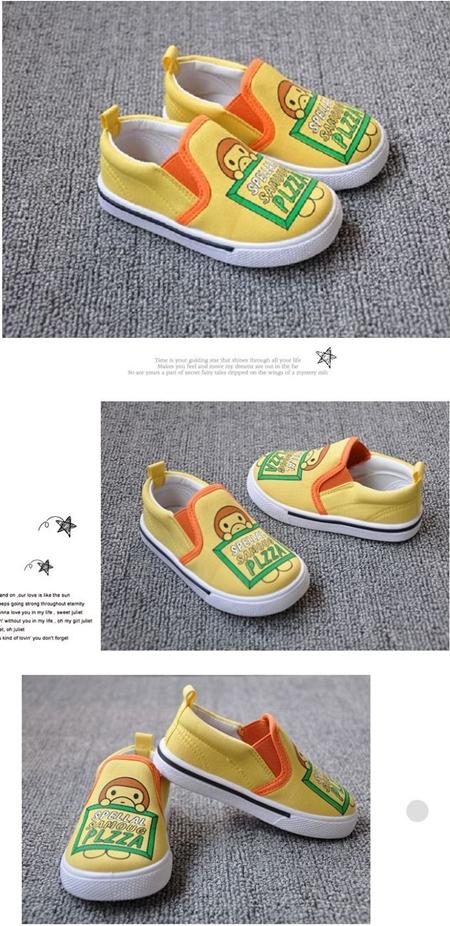 รองเท้า MILO PIZZA สีเหลือง (5คู่/แพ็ค)