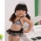Bikini-เด็กเสือดาวสีน้ำตาล-(5size/pack)