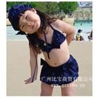 Bikini-กระโปรงโบว์น้อยน่ารักสีน้ำเงิน-(5size/pack)