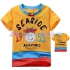 เสื้อแขนสั้น-SEASIDE-สีเหลือง-(5size/pack)