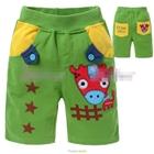 กางเกงขาสั้นลูกวัว-สีเขียว-(5size/pack)