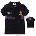 เสื้อโปโล-English-Boss-สีดำ-(5size/pack)
