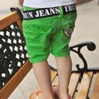 กางเกงขาสั้น-Peak-สีเขียว-(5-ตัว/pack)