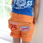 กางเกงขาสั้น-USA75-สีส้ม-(5-ตัว/pack)