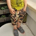 กางเกงขาสามส่วนลายทหารพราน-(4-ตัว/pack)