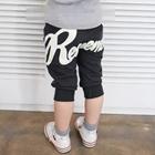 กางเกงขาสามส่วน-Remember--(4-ตัว/pack)
