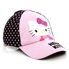 หมวกแก้ป-Hello-Kitty-หน้าแบ๊ว-(10ใบ/แพ็ค)