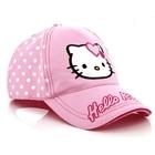 หมวกแก้ป-Hello-Kitty-ลายจุด-สีชมพูอ่อน-(10ใบ/แพ็ค)