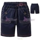 กางเกงขาสั้นโชว์ตะเข็บ-สีกรมท่า-(5size/pack)