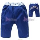 กางเกงขาสั้น-SIMPLE-สีน้ำเงิน-(5size/pack)