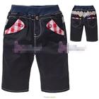 กางเกงขาสั้นดินสอสี-(5size/pack)